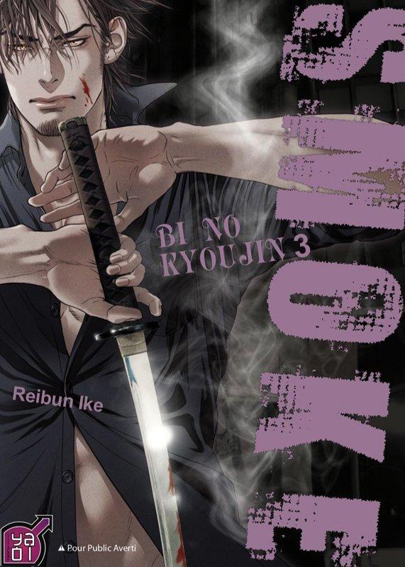 le Japon c'est aussi les mangas.