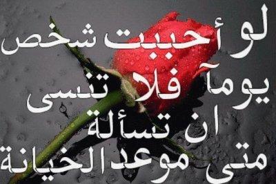 POUR TOIIIII MY LOVE