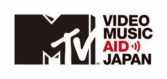 Tokio Hotel at the MTV Video Music Aid Japan Awards