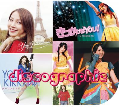 Discographie ♪