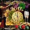 Bonne année 2017 et bonne santé