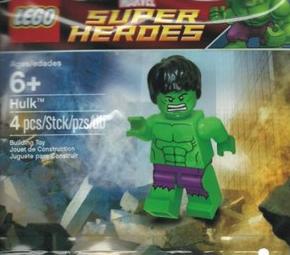 vu sur ebay: nouveau Hulk en sachet