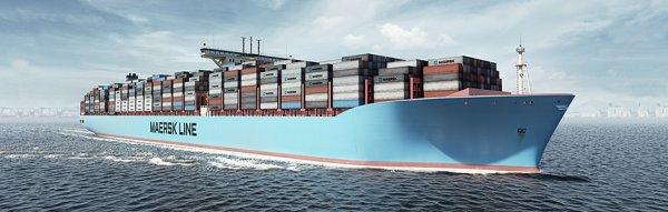 Maersk Line l'entreprise N°1 du transport maritime dans le monde ! Elle est toujours exemplaire en n'hésitant pas à oeuvrer pour l'humanitaire et l'aménagement de certains pays en difficulté