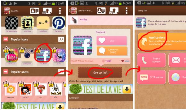 Application: CocoPPa ♥