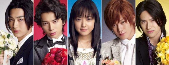 . ~ 花より男子 / HANA YORI DANGO / BOYS OVER FLOWERS ~. Pour revenir au menu principal, clic là