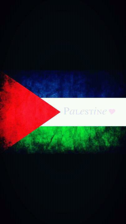 Palestine l'a7bibaaaaa