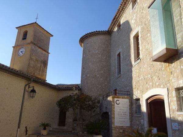 Centre international d'art contemporain CIAC - Château de Carros