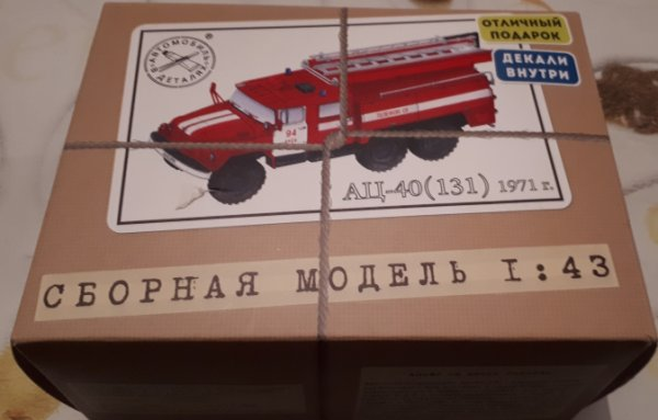 j'ai reçu mes kits de russie