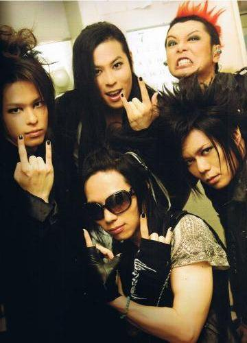 Acid Black Cherry ~ (l)