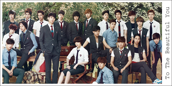 - To The Beautiful You -