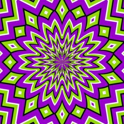 Illusions D'optique !!!!!!