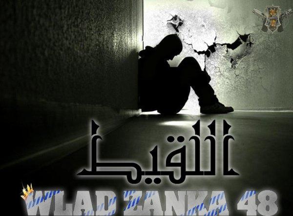 "Wlad Zanka 48 nvx Track ""Al L'a9it"" Bn Ecoute"