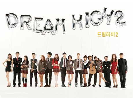 Dream High 2. Ecole, Musique, Romance