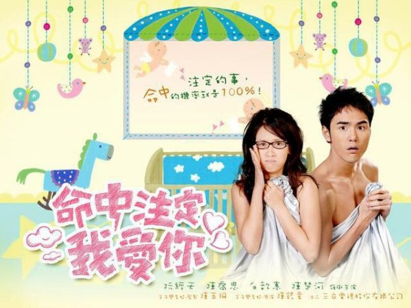 Fated To Love You.Romance/Comédie.