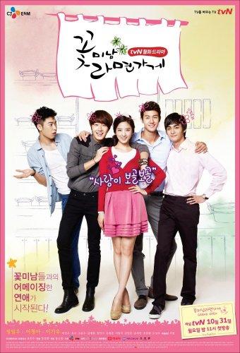 Flower Boy Ramyun Shop.Romance/Comédie/Cuisine.