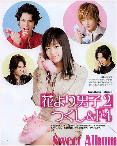Hana Yori Dango.Comedie/Romance/Ecole.