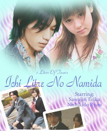 Ichi Rittoru No Namida.Romance/ Drame humain/Famille.