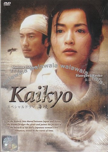 Kaikyo.Histoire vraie/Romance/Drame/Guerre.