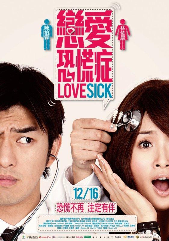 Lovesick.Romance/Comédie.