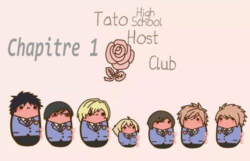 Host Club: Chapitre 1