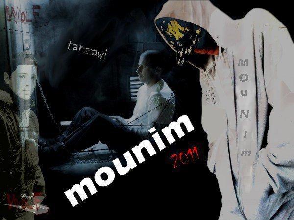 mounim