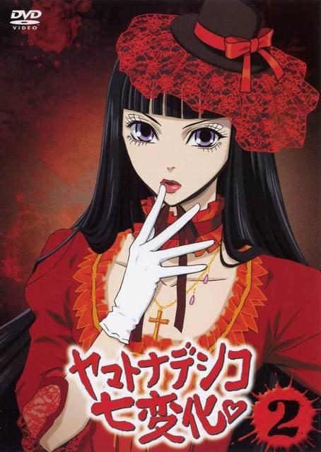 fiche n°2 : Yamato nadeshiko