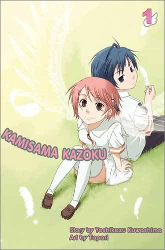 fiche n°5:Kamisama kazoku