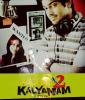 {PRIYUU}     {{ Kadhal 2 Kalyanam - »ARTICLE #3