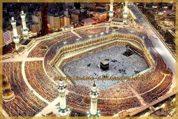 As Salamou' Aleykoum wa rahmato Allah wa barakatoh