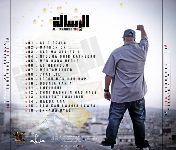 muslim album 2014