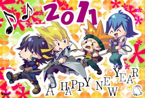 Bonne Année 2011!!