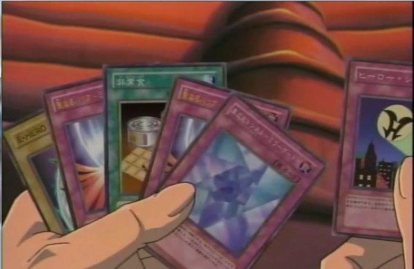 Erreur dans l'épisode 05 de Yu-Gi-Oh! GX