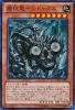 Dragon-Incarnate
