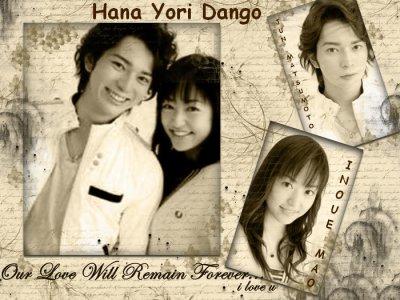 Hana Yori Dango Photos , MV, OST