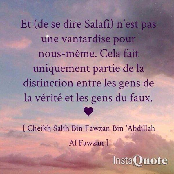 Qu'est-ce que la Salafiyyah ?
