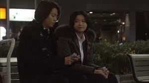 [Fiche Drama] Saikou No Jinsei No Owarikata