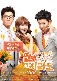 [Fiche Drama] Dating Agency Cyrano