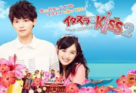 [Fiche Film] Itazura Na Kiss: Love In Okinawa