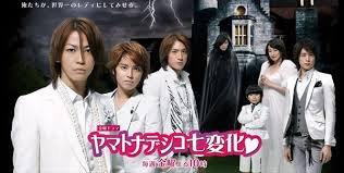 [Fiche Drama] Yamato Nadeshiko Shichi Henge
