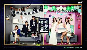 [Fiche Drama] Marriage Not Dating