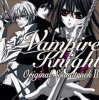 Vampire Knight Guilty >>.Version French
