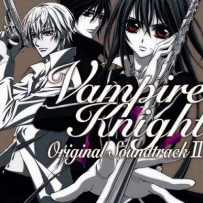 Vampire Knight Guilty >>.Version French (2009)