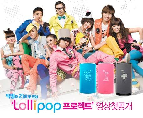 Portable Coréen et Japonais !