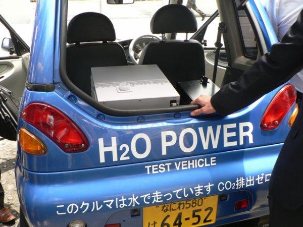 (envirronnement)genepax présente la voiture qui fonctionne a l 'eau