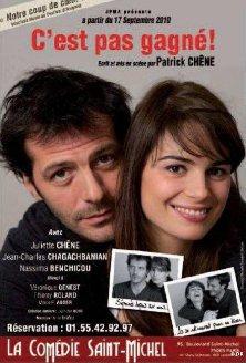 Juliette Chêne et Jean-Charles Chagachbanian...  ...Amoureux à la ville, séparés sur les planches !
