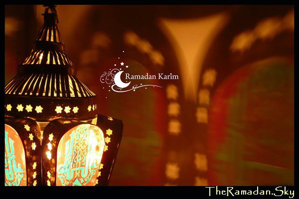 Ramadan 2013 Are You Ready ?