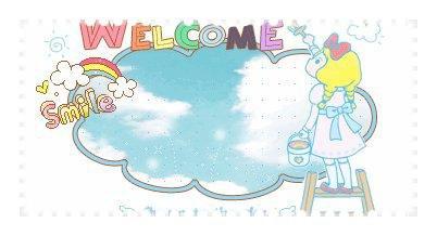 Bienvenue :3  いらっしゃいませ !