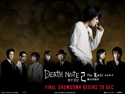 """Death note 2 """"The Last name"""""""