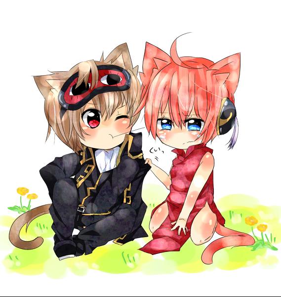 kagura et sogou