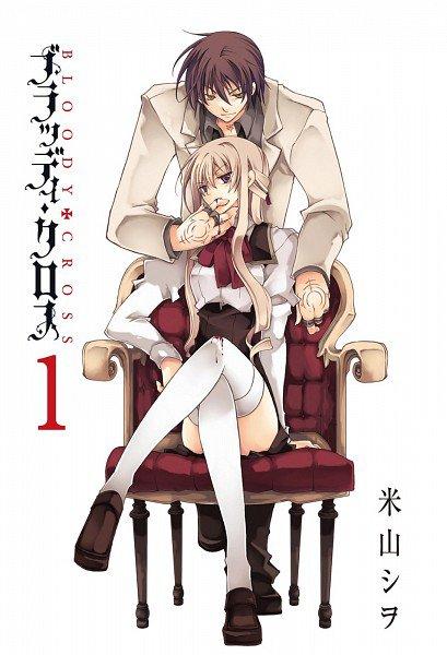 Manga  Bloody Cross